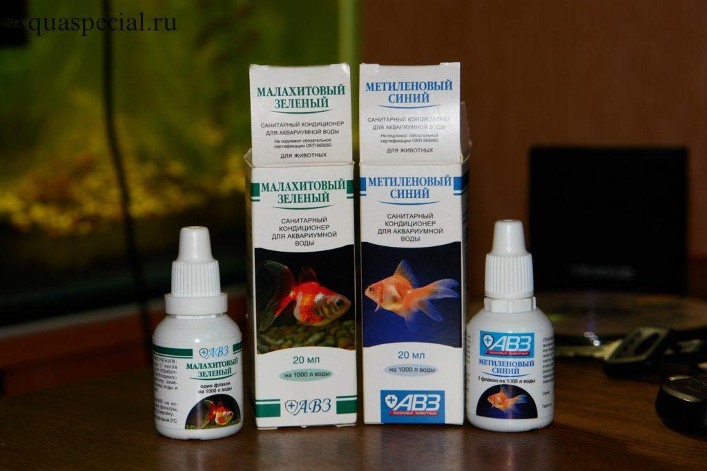 Средства для лечения ихтиофтириоза или манки у рыб. Метиленовый синий. Малахитовый зеленый