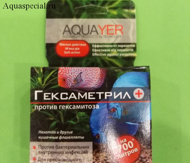 Препарат для лечения аквариумных рыб от гексамитоза Гексаметрил.